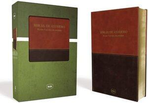 BIBLIA DE ESTUDIO -REINA VALERA REVISADA- (CAFE 2 TONOS/RUSTICO))