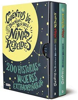 PAQUETE CUENTOS DE BUENAS NOCHES PARA NIÑAS REBELDES (C/2 LIBROS)