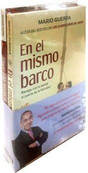 PAQUETE MARIO GUERRA (C/2 LIBROS) -EN EL MISMO B./LOS CLAROSCURO.