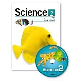 SCIENCE 2DO. STUDENT'S BOOK W/CD