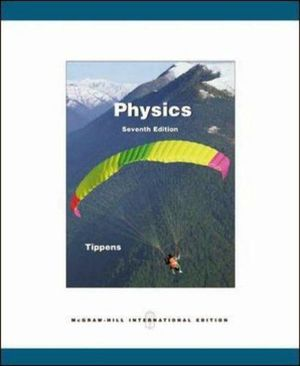 PHYSICS 7ED.