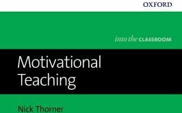 INTO THE CLASSROOM MOTIVATIONAL TEACHING