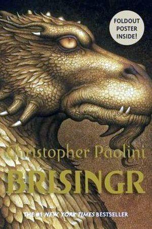 ERAGON #3: BRISINGR  PAPERBACK