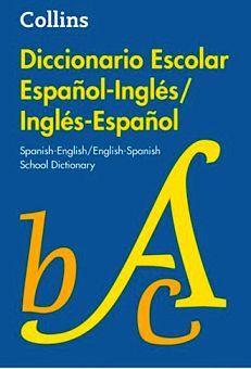 DICCIONARIO ESCOLAR INGLES-ESPAÑOL/ESPAÑOL-INGLES