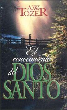 CONOCIMIENTO DEL DIOS SANTO, EL