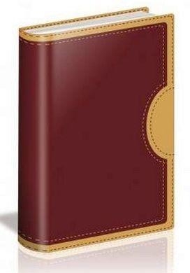 BIBLIA DE ESTUDIO DE LA VIDA PLENA    (CAJA/ROJO/BEIGE)