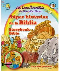 OSOS BERENSTTAIN, LOS -SUPER HISTORIAS DE LA BIBLIA- (BILINGUE)