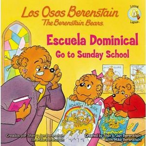 OSOS BERENSTAIN, LOS -ESCUELA DOMINICAL-  (BILINGUE)