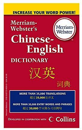 MERRIAM WEBSTER'S DICTIONARY CHINESE-ENG
