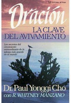 ORACION: LA CLAVE DEL AVIVAMIENTO