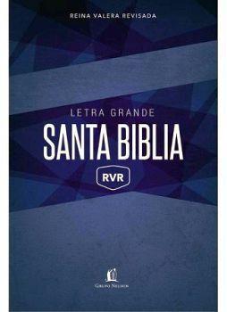 SANTA BIBLIA LETRA GRANDE -RVR- (EMPASTADO)