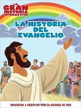 GRAN HISTORIA INTERACTIVA -LA HISTORIA DEL EVANGELIO-