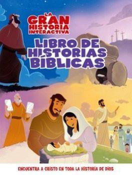 GRAN HISTORIA -LIBRO DE HISTORIAS BIBLICAS INTERACTIVAS- COL.NIÑO
