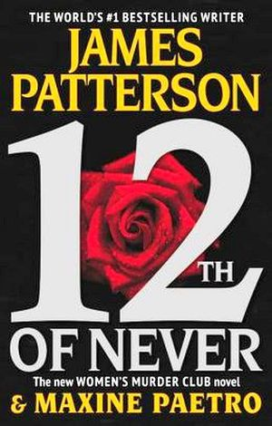 12TH OF NEVER  -PAPERBACK-