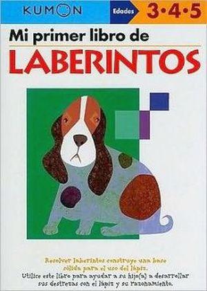 MI PRIMER LIBRO DE LABERINTOS