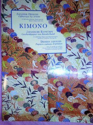 KIMONO: JAPANSE DESIGNS  -GF-      810196