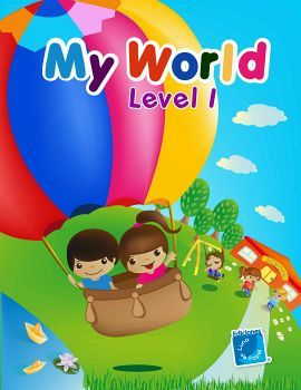 MY WORLD I