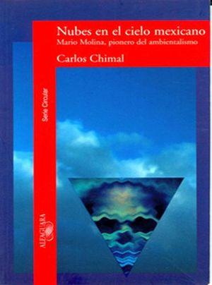 NUBES EN EL CIELO MEXICANO    (S.CIRCULAR) (ES)