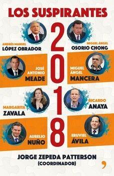 SUSPIRANTES 2018, LOS