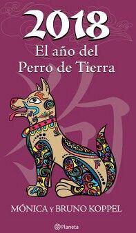2018 -EL AÑO DEL PERRO DE TIERRA-