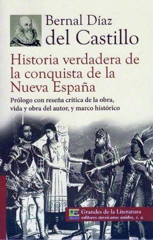 HISTORIA VERD.DE LA CONQ. DE LA NVA. ESPAÑA (MC/GDES.LIT.)-NVA PR
