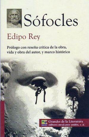 EDIPO REY (1/2 CARTA/GDES. DE LA LIT.) NVA. PRESENTACION