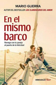 EN EL MISMO BARCO                    (DEBOLSILLO/CLAVE)