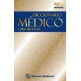 DICCIONARIO MEDICO C/DVD