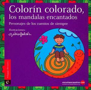 COLORIN COLORADO, LOS MANDALAS ENCANTADOS