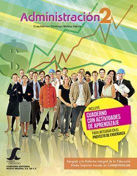 ADMINISTRACION 2 C/CUADERNO          SC -COMPETENCIAS- (C/C