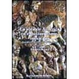 HISTORIA MINIMA ILUSTRADA -LA EDUCACION EN MEXICO- (EMPASTADO)