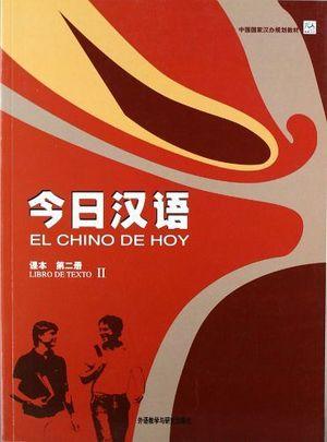 CHINO DE HOY 2 BOOK