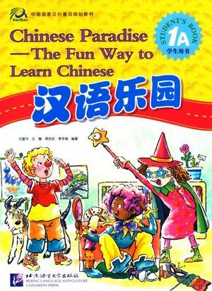 CHINESE PARADISE 1A STUDENT BOOK  W/CD