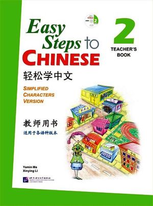 EASY STEPS TO CHINESE 2 TEACHER'S BOOK
