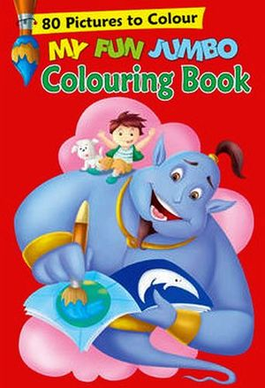 MY FUN JUMBO COLOURING BOOK