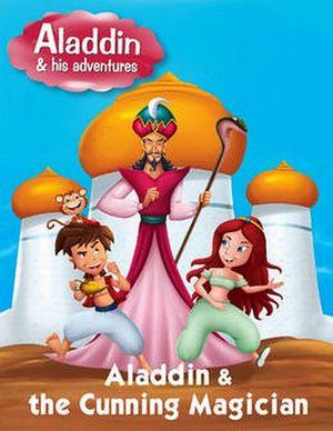 ALADDIN & CUNNING MAGICIAN