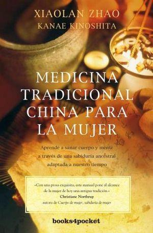 MEDICINA TRADICIONAL CHINA PARA LA MUJER (BOOKS4POCKET)
