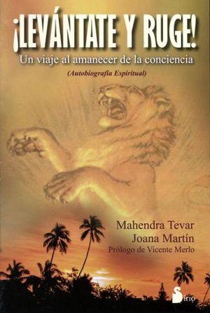 LEVANTATE Y RUGE! -UN VIAJE AL AMANECER DE LA CONCIENCIA-