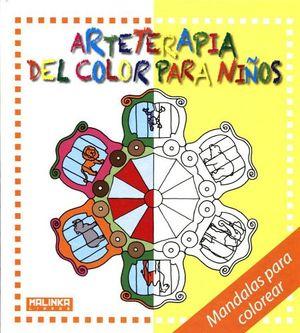 ARTETERAPIA DEL COLOR PARA NIÑOS -MANDALAS PARA COLOREAR- (EMP.)