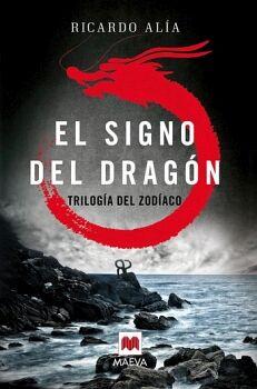 SIGNO DEL DRAGON, EL                 (TRILOGIA DEL ZODIACO)