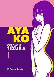 AYAKO VOL.1                               (EMPASTADO)
