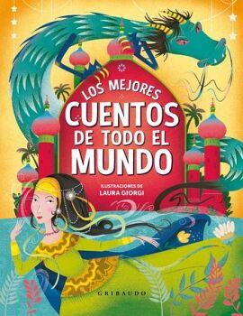 MEJORES CUENTOS DE TODO EL MUNDO, LOS     (EMPASTADO)