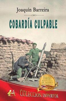 COBARDÍA CULPABLE