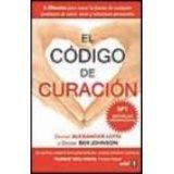 CODIGO DE CURACION, EL 16ED.