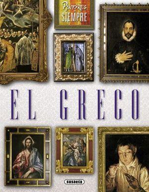 GRECO, EL (PINTORES DE SIEMPRE)