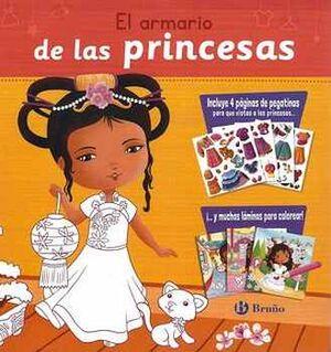 ARMARIO DE LAS PRINCESAS, EL              (C/PEGATINAS)
