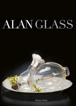 ALAN GLASS  (GF)