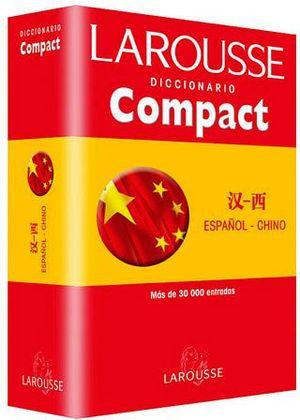 DICCIONARIO COMPACT ESPAÑOL-CHINO, CHINO-ESPAÑOL