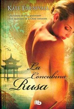 CONCUBINA RUSA, LA (B DE BOLSILLO/EMPASTADO)