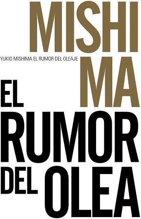 RUMOR DEL OLEAJE, EL (ED.50 ANIVERSARIO)